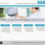 D.B.H- הוצאות לפועל, איחוד תיקים, הלוואות