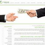 כרמל אשראי: הלוואות לעובדי מדינה