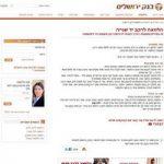 הלוואות לרכישת רכב – בנק ירושלים