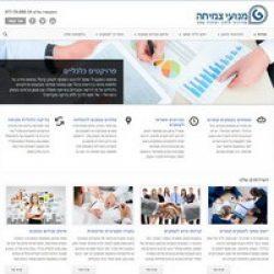 מנועי צמיחה – פתרונות מימון ופיתוח עסקי