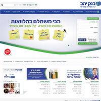 bank-yahav.co.il