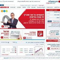 bankhapoalim.co.il