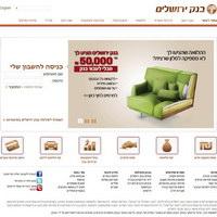 """עד 50.000 ש""""ח לכל מטרה – בנק ירושלים"""