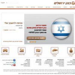 בנק ירושלים – הלוואה מיידית