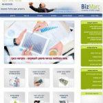 BizMarc - הלוואות בנקאיות