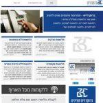 BC ברוקרדיט - פתרונות פיננסים