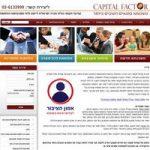 הלוואות מסחריות - קפיטל פקטור