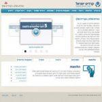קרדיט ישראל - מרכז מידע פיננסי
