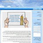 credit4u פתרונות פיננסיים
