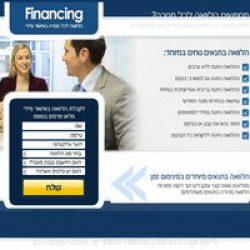 פיננסינג הלוואות