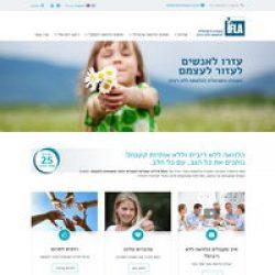 האגודה הישראלית להלוואות ללא ריבית