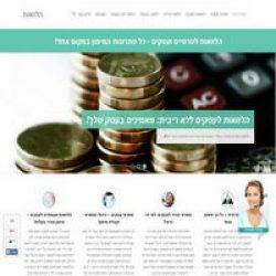 הלוואות ישראל – פתרונות מימון בנקאיים וחוץ בנקאיים