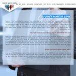 מימון והלוואות לעסקים - טרגט