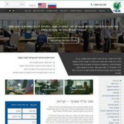 מ.ט.י גליל מערבי וקריות - הלוואות ומימון לעסקים