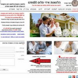 הלוואות איזי פלוס Credit