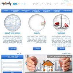 """פתרונות מימון לעסקים - ספירלי בע""""מ"""