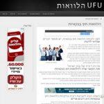 UFU הלוואות