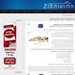 הלוואות ZIX